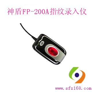 FP - 200A fingerprint harvesters